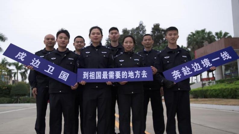 奔赴边疆一线!广州边检138名新警赴西藏云南戍边